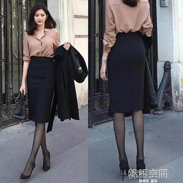 朵寫新款夏季半身裙包臀中長裙職業裙修身西裝裙顯瘦一步裙女包裙
