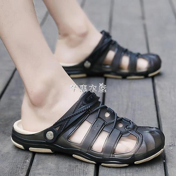 男士洞洞鞋沙灘鞋潮流大頭鞋夏拖鞋韓版個性防滑涼拖室外包頭涼鞋  快速出貨