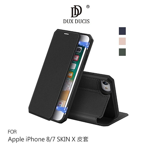 DUX DUCIS Apple iPhone 8/7/SE 2020 SKIN X 皮套
