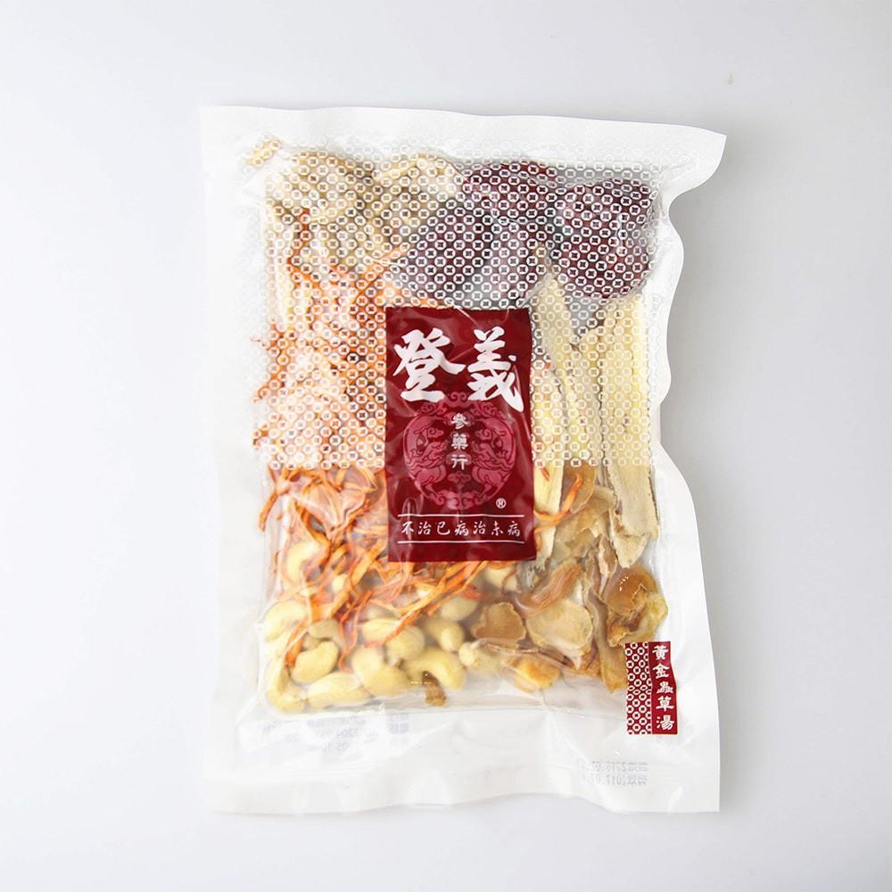 黃金蟲草湯【登義漢方】