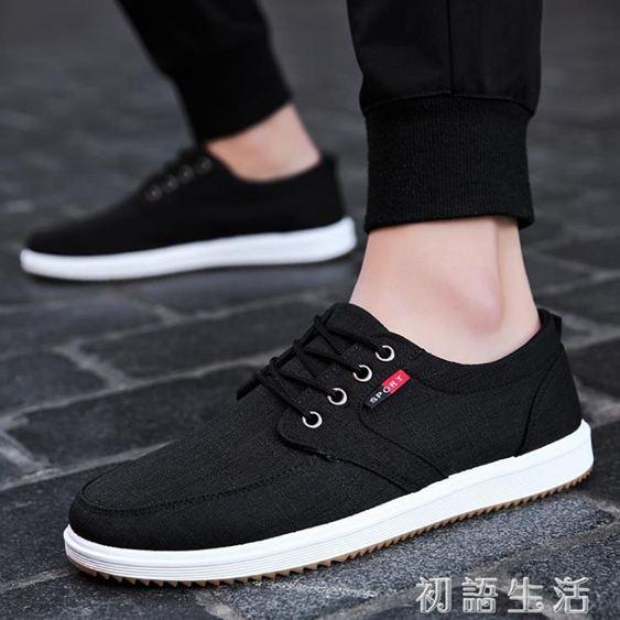 春季韓版潮流透氣男鞋老北京布鞋百搭運動休閒帆布板鞋防臭工作鞋