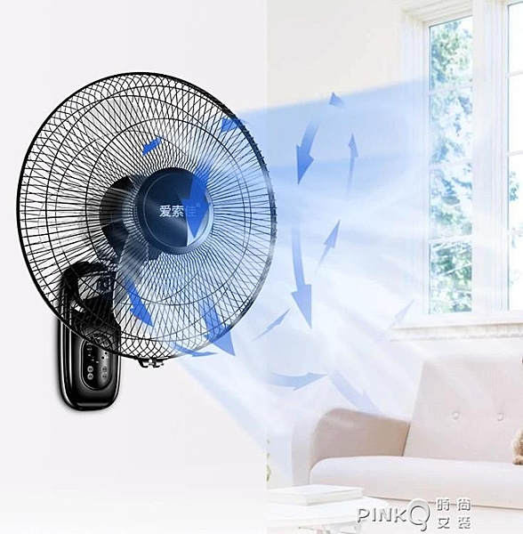 壁扇家用掛壁式電風扇掛墻風扇機械壁掛餐廳16寸工業宿舍搖頭電扇 (橙子精品)