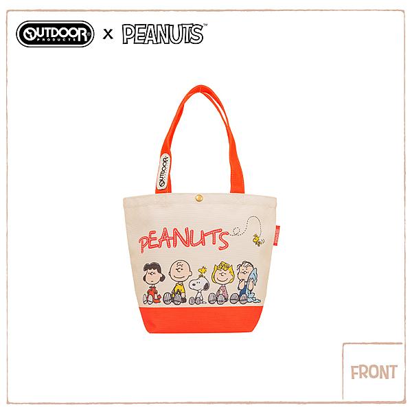 OUTDOOR X SNOOPY 聯名款購物袋-米白色 ODP19F06BG