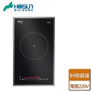 【豪山】IH微晶調理爐-煮飯功能-IH-1050220V