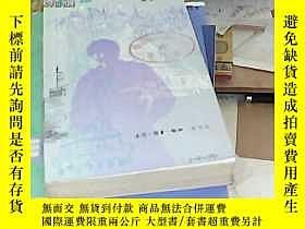 二手書博民逛書店罕見大熔爐兩年(1987-10一版一印5000冊館藏自然舊95品