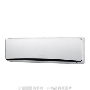 奇美變頻冷暖分離式冷氣5坪RC-S36HR3/RB-S36HR3