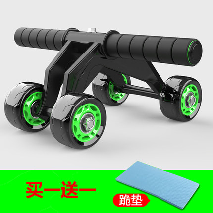 健腹輪 健腹輪腹肌輪男女健身器材家用多功能收腹器卷腹輪初學者滾輪『MY3400』