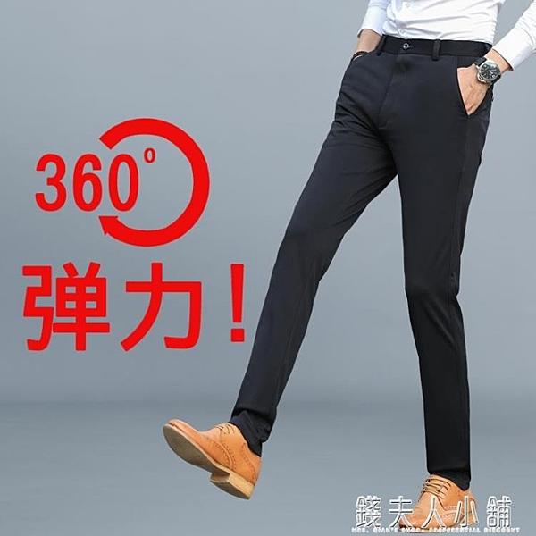 春夏季彈力西褲男士休閒長褲子薄款修身小腳直筒商務黑色西裝褲男「錢夫人小鋪」
