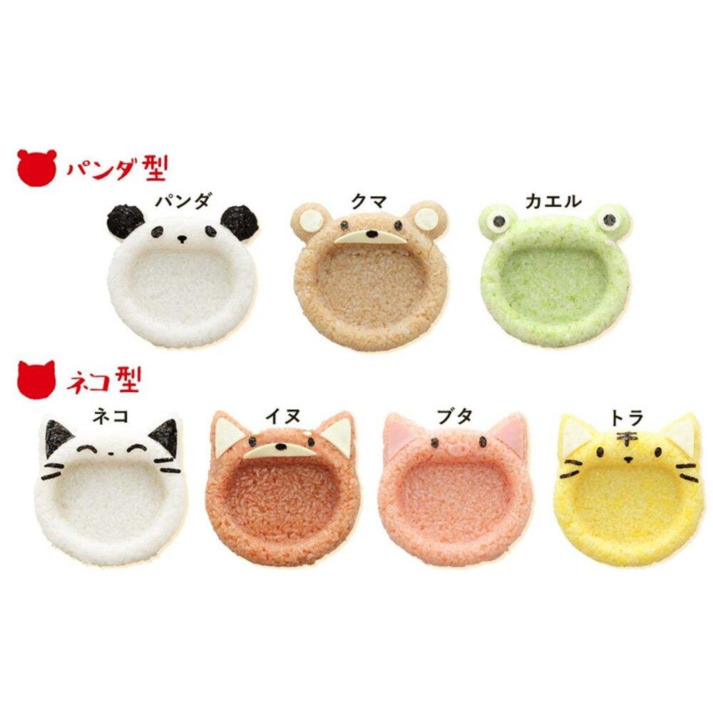 日本 微笑大嘴動物飯模【含海苔切模/飯糰盤子】
