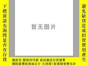 二手書博民逛書店【罕見】學前兒童社會教育 鄧文靜21467 鄧文靜主編 中央廣播