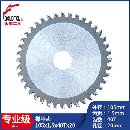鋁合金鋸片 金田鋁合金鋸片專業級10寸12寸120齒切割鋁型材255鋸鋁機專用鋸片『CM36446』