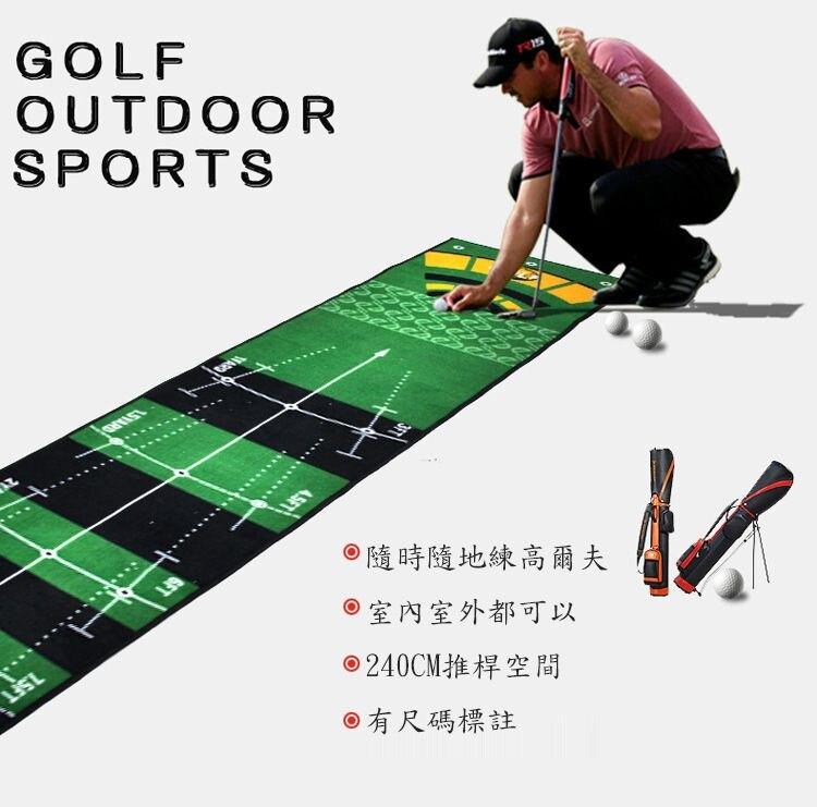 [現貨]高爾夫室內外辦公室果嶺球場迷你球道 推桿練習器家庭練習毯套裝 高爾夫球果嶺推桿練習毯