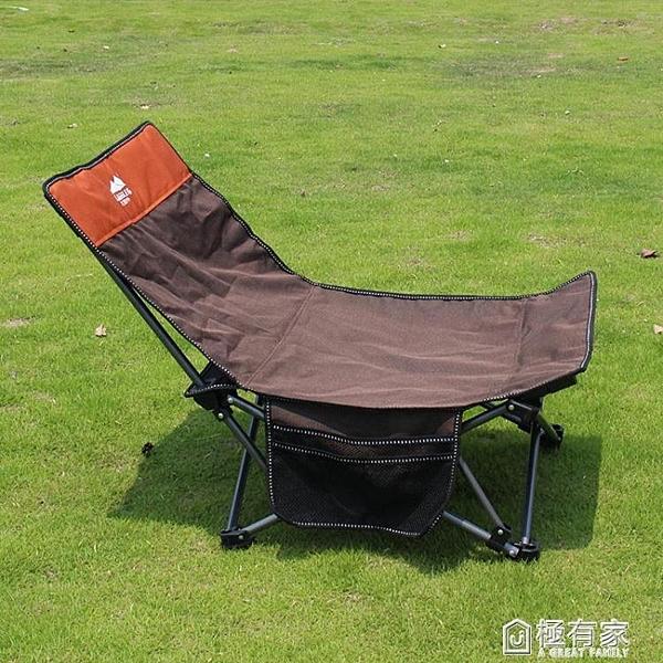 戶外摺疊椅便攜式躺椅超輕休閒椅釣魚椅子坐躺兩用凳子午休沙灘椅 ATF 全館鉅惠