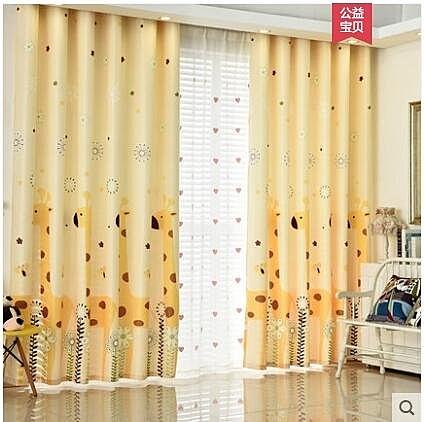 溫馨田園小清新兒童房韓式卡通窗簾成品女孩臥室公主房飄窗紗定制 寬2.0*高2.7 一片價格