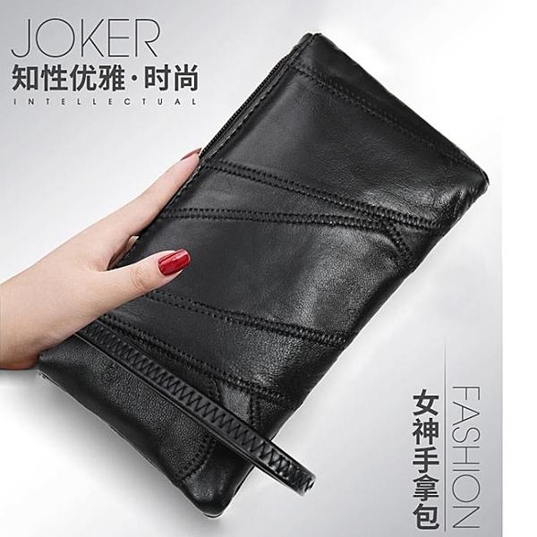 手拿包 羊皮手拿包時尚拼接長款軟皮女手包可放5.5寸手機零錢包迷你女包