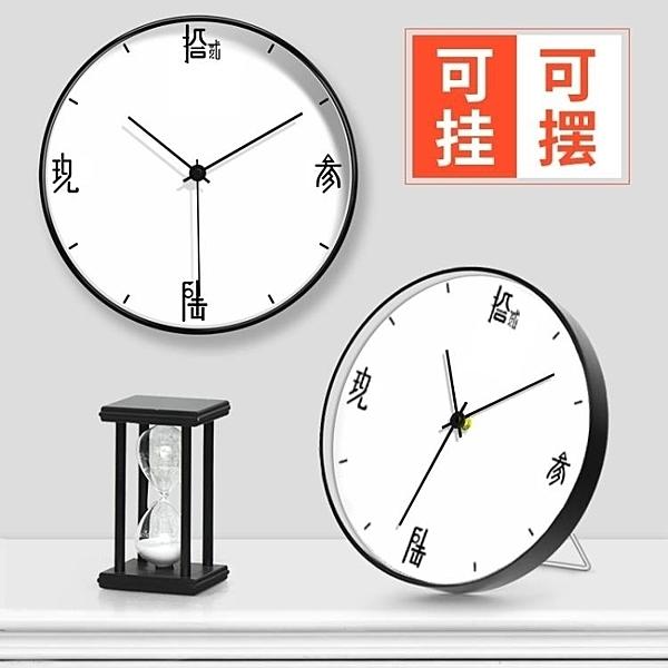 時鐘中式掛鐘客廳創意家用時鐘禪意裝飾掛表現代簡約大氣藝術靜音鐘表 DF 維多原創