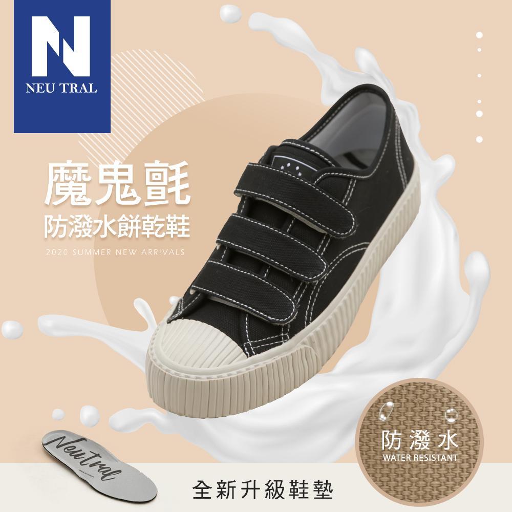 NeuTral-奶茶色魔鬼氈餅乾鞋(黑)-大尺碼