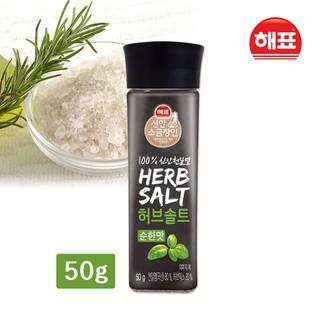 思潮SAJO 香草調味鹽 肉類專用 Herb Salt