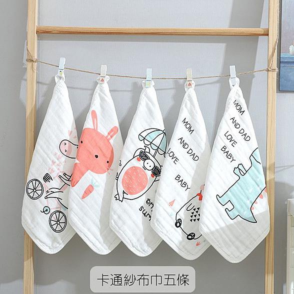 紗布巾 寶寶 方巾 六層紗布 純棉紗布 手帕 口水巾