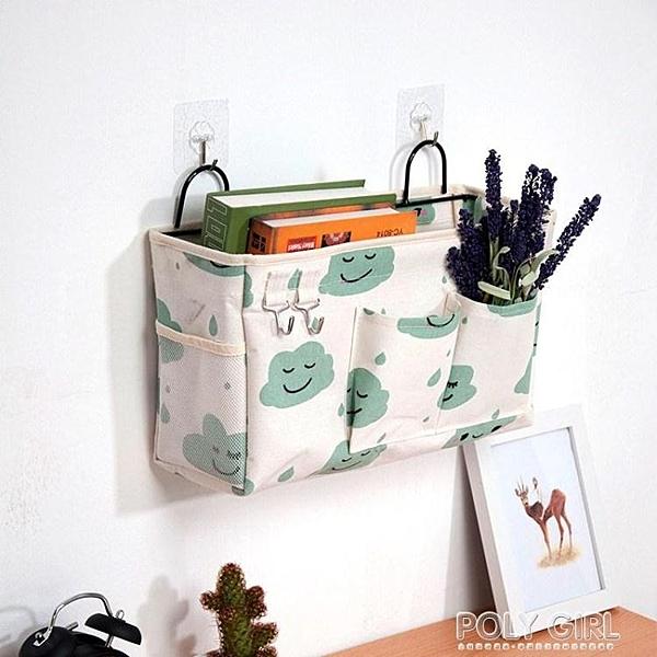 床頭家用掛袋可愛布兜壁掛式小號可掛牆上的收納布袋單個掛包掛 夏季新品