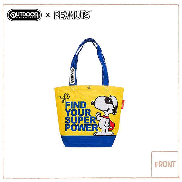 OUTDOOR X SNOOPY 聯名款購物袋-黃色 ODP19F01YL
