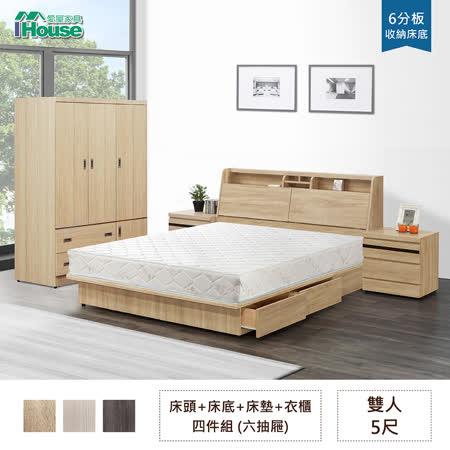 IHouse 長島 插座床頭+收納抽屜床底+舒柔硬床+4X6尺簡約衣櫃 四件組 雙人5尺