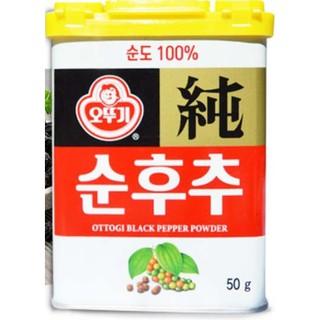 韓國 不倒翁OTTOGI 100%胡椒粉(100g)純黑胡椒 胡椒粒