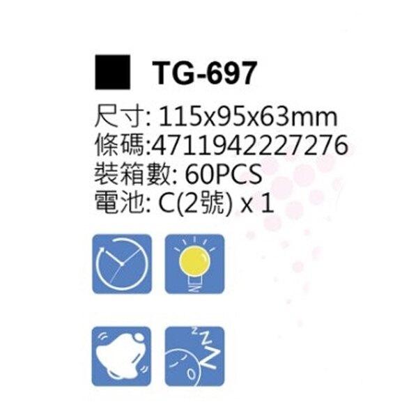 台灣製造 A-ONE  鬧鐘 小掛鐘 掛鐘 時鐘 TG-0697