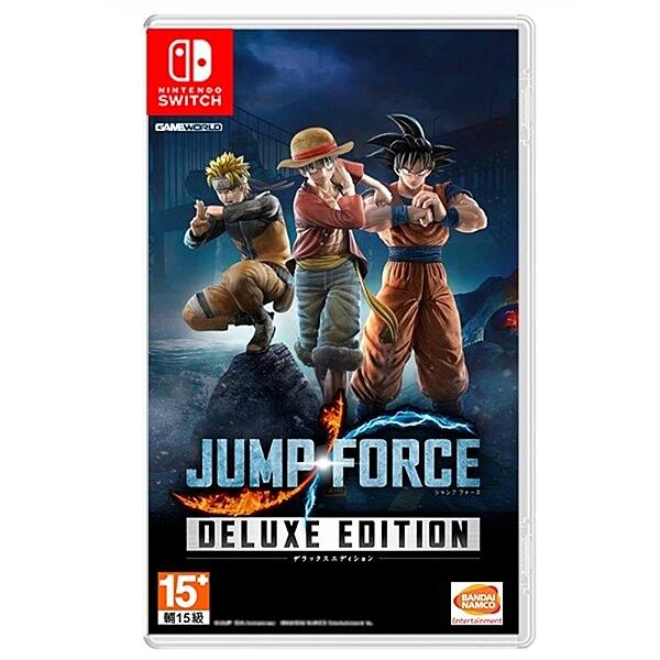 【附特典DLC】 NS Switch JUMP FORCE 豪華版 週刊少年全明星大亂鬥 中文版 【台中星光電玩】