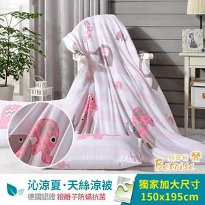 【Betrise粉紅象園】德國銀離子防蹣抗菌天絲鋪棉涼被一入5X6.5