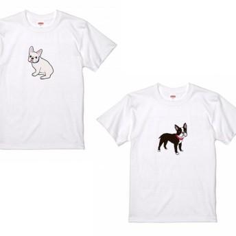 白Tシャツ・選べるフレンチブル