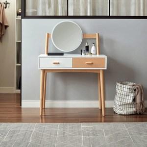 林氏木業北歐櫸木現代簡約小清新化妝桌 DK1C V2