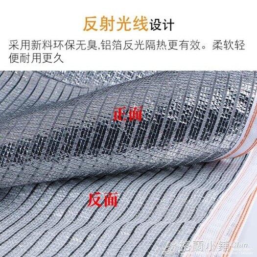 加厚加密反光鋁箔遮陽防曬網大棚陽臺養殖遮陰隔熱網遮光網防塵布 夏季新品