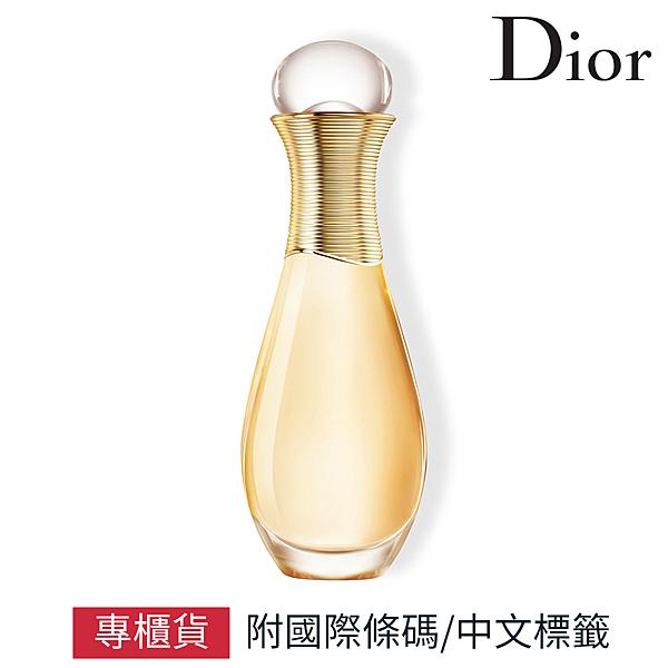 Dior 迪奧 J'adore 真我宣言 香氛髮香噴霧 40ml 專櫃公司貨 【SP嚴選家】