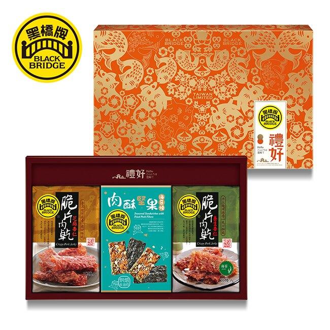 《免運》【黑橋牌】脆片肉乾海苔燒免運禮盒(原味+海苔) (網路限定包裝)