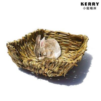 [小寵睡床草墊] 草屋 兔子草窩 寵物兔子 兔兔 倉鼠 兔頭草窩 牧草窩 睡窩 兔窩 兔子踏墊 兔子腳墊 巢箱草墊