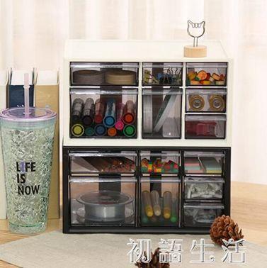 愛麗思 桌面收納盒辦公文具抽屜式化妝品收納盒雜物整理箱塑料DIY