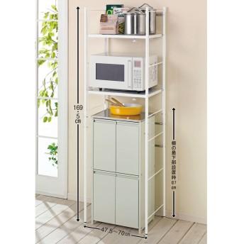 dポイントが貯まる・使える通販| ゴミ箱の上もキッチン収納 幅伸縮キッチンラック 棚2段 幅47.5~70cm 753604 【dショッピング】 キッチン収納・食品棚 おすすめ価格