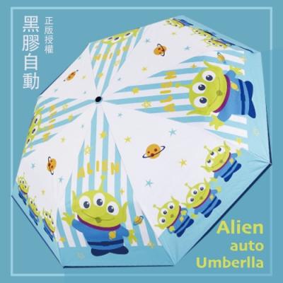 迪士尼Disney 黑膠抗UV自動晴雨傘- 三眼怪 Alien