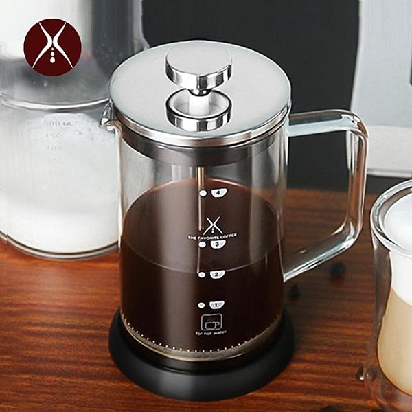 遠岸咖啡壺打奶泡器手沖咖啡過濾杯玻璃沖茶器french press法壓壺 創意空間