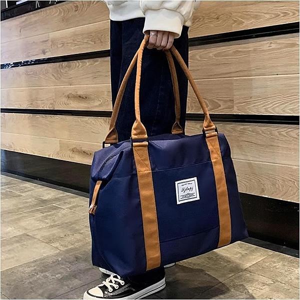 旅行包女帆布收納袋子旅游手提包大容量帆布輕便【聚寶屋】
