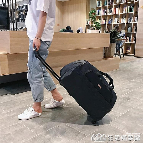 短途防水摺疊拉桿包旅行包男女手提包輕便大容量行李包摺疊登機箱 NMS生活樂事館