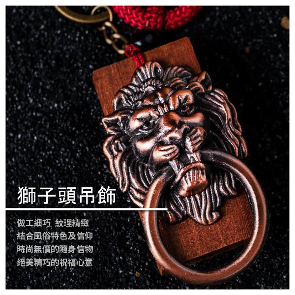 【福袋舖子】獅子頭吊飾