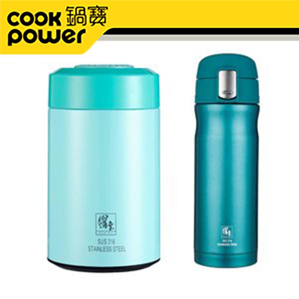 【鍋寶】#316燜燒罐+保溫杯組(綠+湛藍)EO-SVP3654GSVC3644B