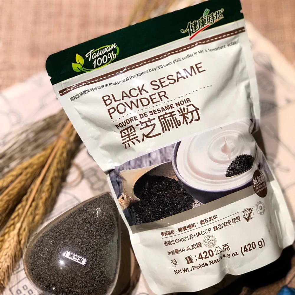 黑芝麻粉無加糖(420g)