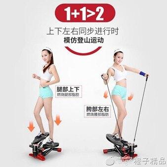 踏步機家用女多功能瘦腿腳踏小型運動健身器材踩踏登山機  (樂活旗艦店) 全館八八折