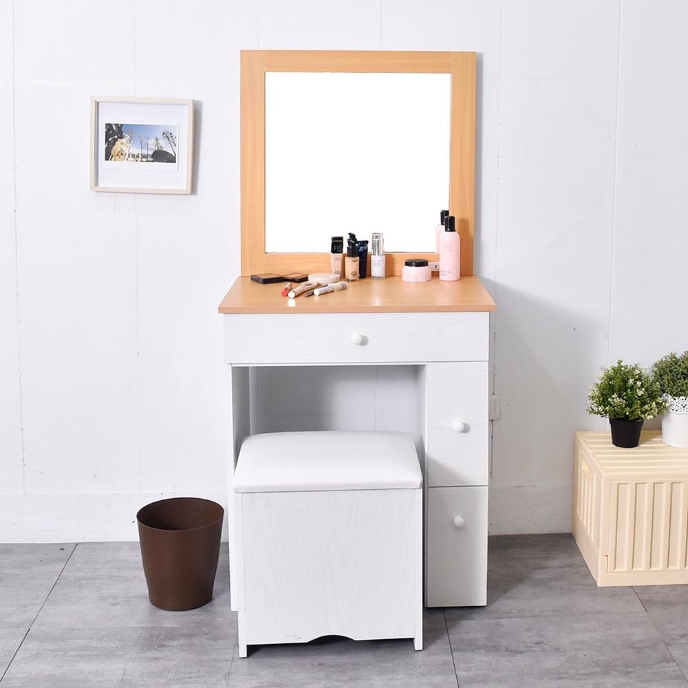 凱堡 安琪拉化妝收納桌椅組【H11087】