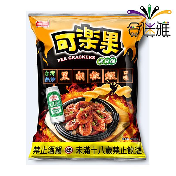 可樂果限定版-台灣熱炒黑胡椒蝦口味 (200g/包)*6包 -02