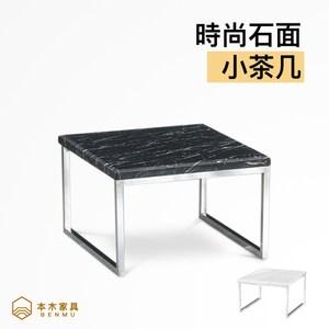 【本木】晉州 時尚高雅石面紋路小茶几黑