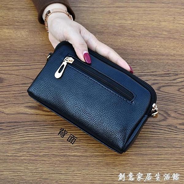 女包新款手拿斜跨包時尚手機包迷你貝殼包零錢包兩用小包包潮 中秋節全館免運
